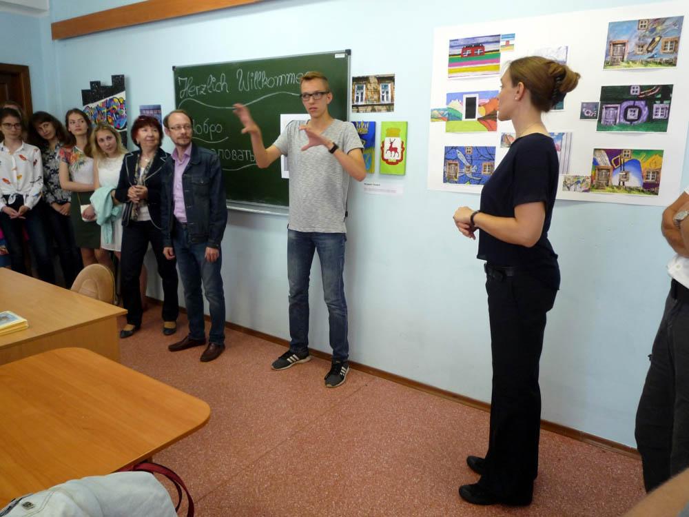 RWB Essen - Studienfahrt nach Russland - Ausstellungseröffnung in der Universität