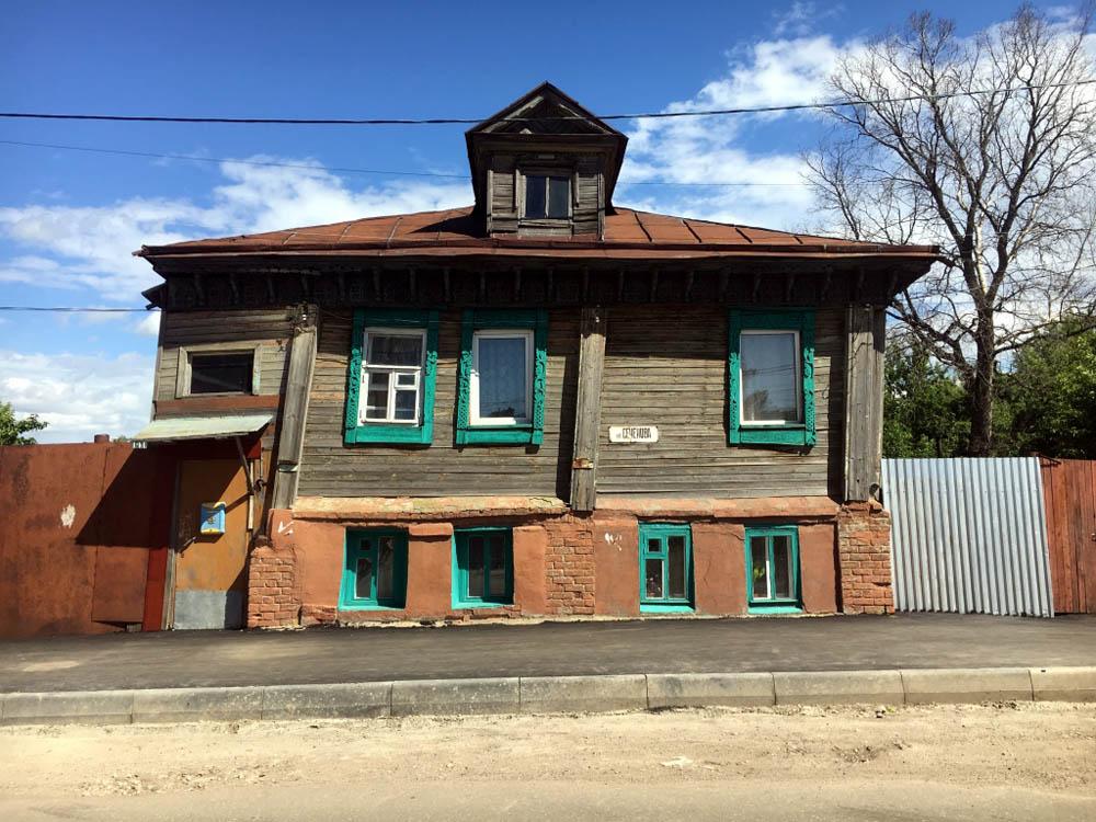 RWB Essen - Studienfahrt nach Russland - Holzhaus in Bor
