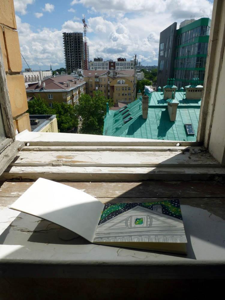 RWB Essen - Studienfahrt nach Russland - Kunstprojekt Skizzenbuch