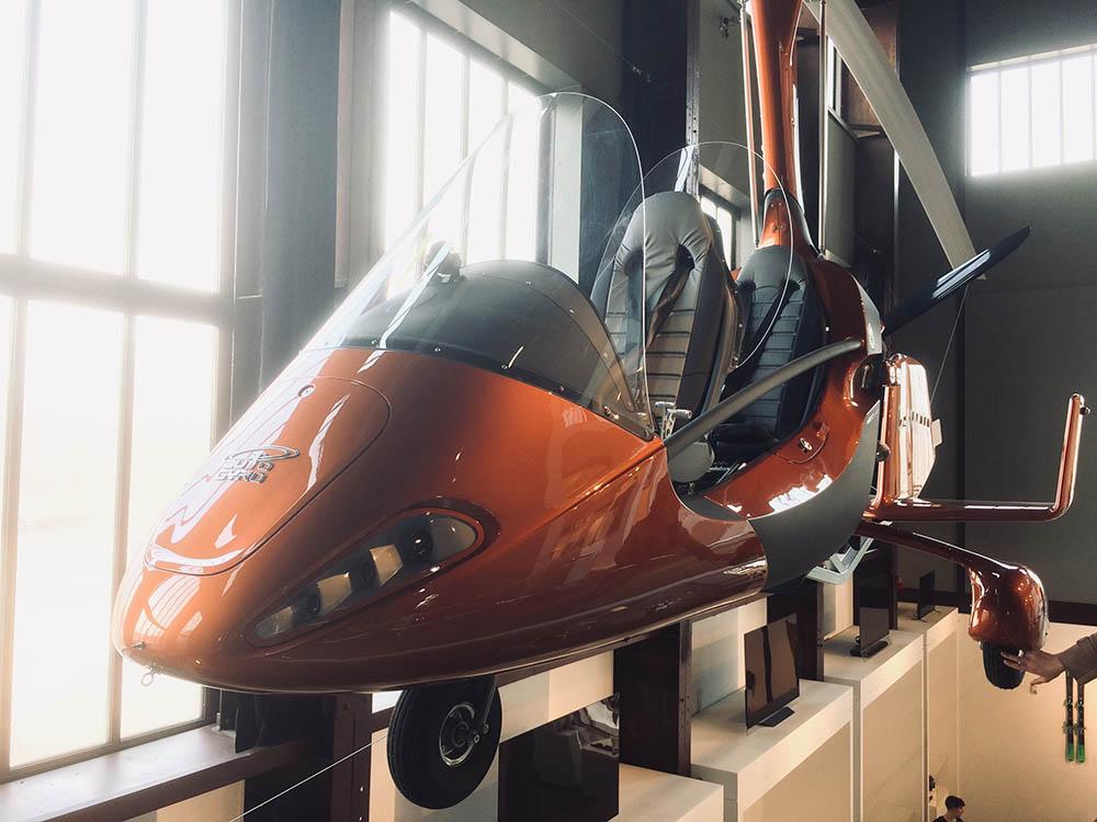 RWB Essen - Besuch des Red Dot Design Museums - Ausstellungsobjekte - Flugobjekt